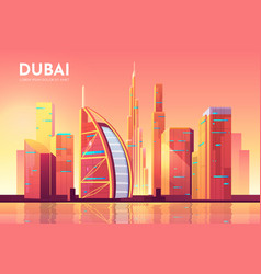 Dubai uae cityscape architecture background vector