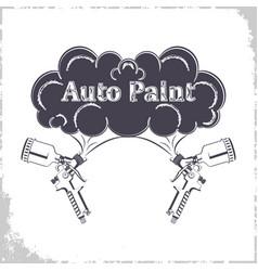 auto paint gun monochrome vector image