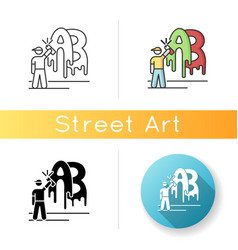 street art icon vector image