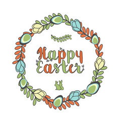 easter cute card vector image