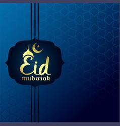 Creative eid mubarak festival beautiful background vector