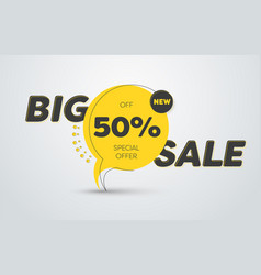 round yellow label for big sale with black lines vector image