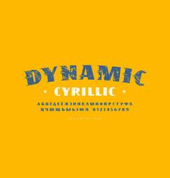 decorative cyrillic sans serif font in retro style vector image