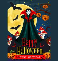 Halloween night celebration banner with vampire vector