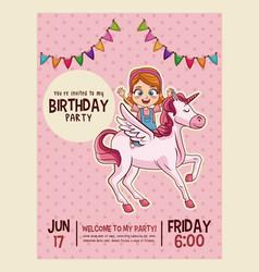 Happy birthday invitation pink card vector