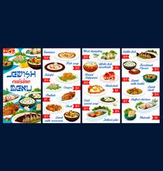 Jewish food restaurant dishes menu template vector