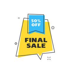sale banner design template flat line geometric vector image