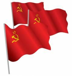 Ussr 3d flag vector