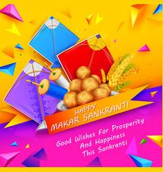 Makar sankranti wallpaper with colorful kite for vector