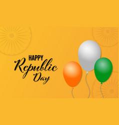 happy republic day vector image