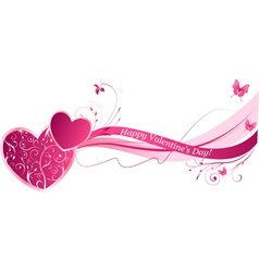 heart wave design vector image vector image