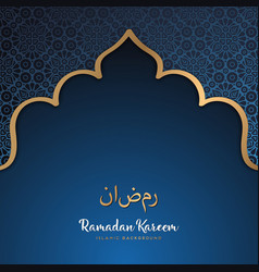 Beautiful ramadan kareem greeting card design with vector