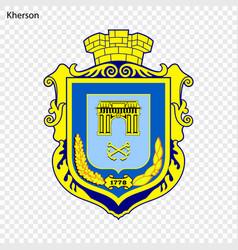 Emblem of city of ukraine vector