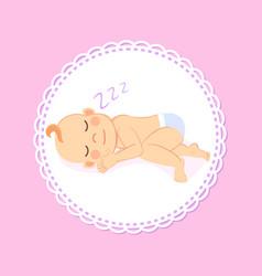 Baby shower greeting card newborn lying on side vector