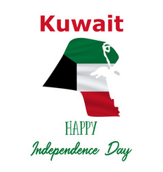 Kuwait independence day background vector