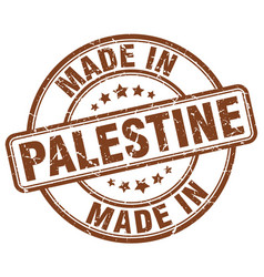Made in palestine vector