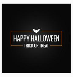 halloween party logo design background vector image