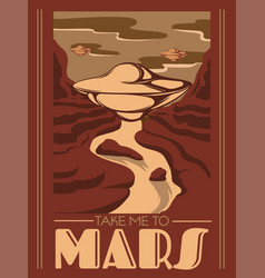Take me to mars hand drawn landscape desert vector