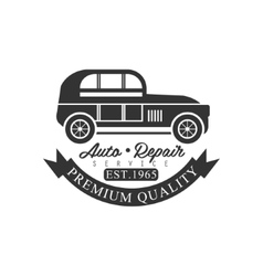 Premium Quality Car Repair Workshop Black And vector image vector image