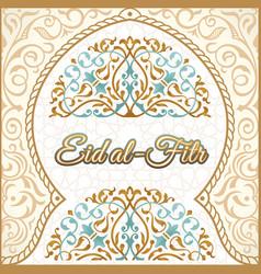 Eid al-fitr mubarak greeting card banner vector