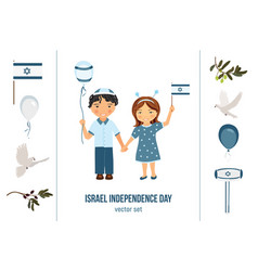 Israel independence day clipart set vector