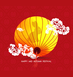 Chinese lantern colorful happy mid autumn festival vector