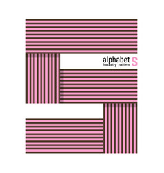 S - unique alphabet design with basketry pattern vector