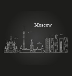 white moscow linear russia landmark vector image