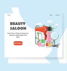 Beauty saloon website landing page design vector