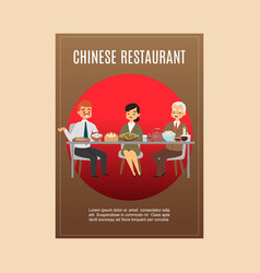 Chinese restaurant cuisine poster with people and vector