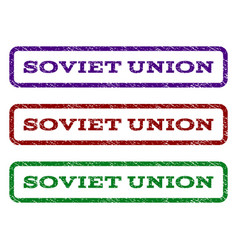 Soviet union watermark stamp vector