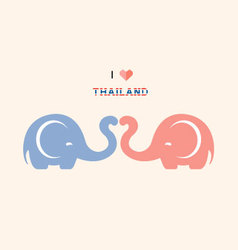 I love Thailand with cute elephants vector image vector image