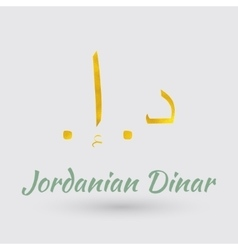 Golden Symbol of Jordanian Dinar vector image