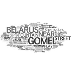 Gomel word cloud concept vector