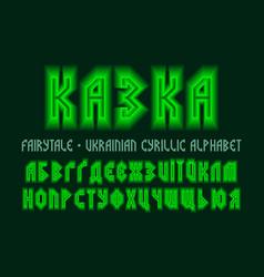 Isolated ukrainian cyrillic alphabet green vector