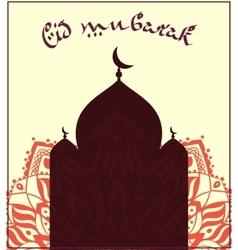 Ornametal Eid vector