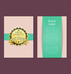 brand label high quality award best choice vector image vector image