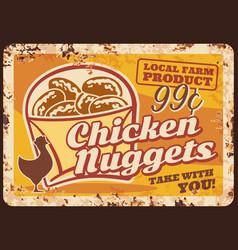chicken nuggets rusty metal plate takeaway food vector image