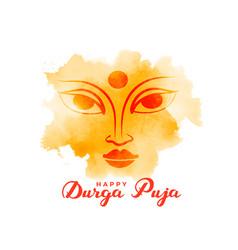 Happy durga puja watercolor greeting design vector
