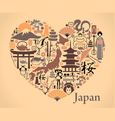 Japan icons in the form of a heart vector