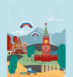 russia postcard vector image