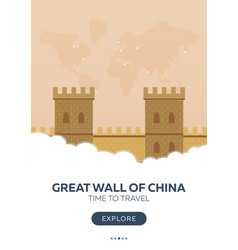 China beijing great wall of china time to vector