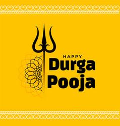 Happy durga pooja traditional card design vector