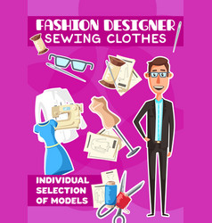 fashion designer and sewing clothes vector image