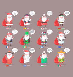 Santa clauses from countries all over world vector