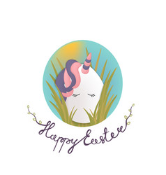 sweet easter egg unicorn in the grass and oval sky vector image