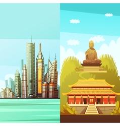 Hong Kong Vertical Banners vector image vector image