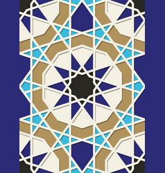 Geometric arabic seamless pattern vector