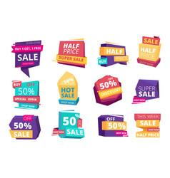 half price emblem mega sale promotional vector image