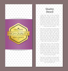 Quality award golden label vector